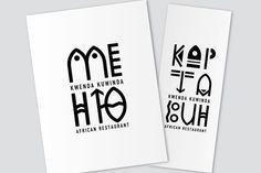 Actualité / Une identité africaine de toubab russe / étapes: design & culture visuelle