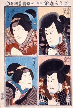 Four Actors in Roles of Ishikawa Goemon, Oritsu, Haginoya Yaegiri and Takagi Oriemon - Utagawa Kunisada   LACMA Collections