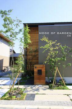Japan Architecture, Architecture Design, Facade Design, House Design, Landscape Design, Garden Design, Japanese Modern House, Modern Mailbox, Property Design
