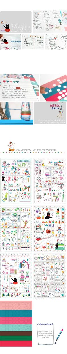 Korean Monopoly Clear Sticker Set 7 sheet - Little Daily $5.5