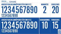 world cup fonts - Buscar con Google Football Fonts, Print Design, Greece, Layout, Google, Sports, Art, Page Layout, Sport