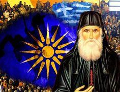 Παναγία Ιεροσολυμίτισσα : Ὁ Ὅσιος Παΐσιος παρωμοίαζε τὰ Σκόπια μὲ οἰκοδόμημα...