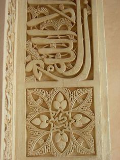 architectural Arabic inscription and decoration, Alhambra