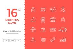 Shopping and E-commerce Icons by filborg on @creativemarket