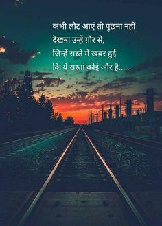 ...... Hindi Shayari Hindi, Hindi Qoutes, Sufi Quotes, Psalm 127, Heart Touching Shayari, How To Stay Awake, Dil Se, Deep Words, Positive Quotes