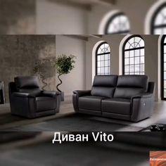 Итальянские диваны ручной работы MaxDivani - это 2-х или 3-х местные диваны разных размеров, модульные диваны с оттоманкой или угловые диваны, диваны с реклайнером. Кликните на картинку, чтобы увидеть больше. Handmade Italian MaxDivani sofas are 2 or 3 seater sofas of different sizes, modular sofas with ottomans or corner sofas, sofas with a recliner. Click on the picture to see more.