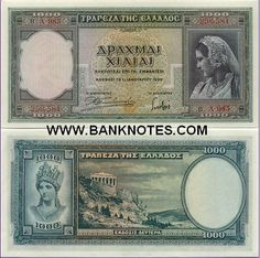 1000 Drachmai 1.1.1939 - a mistake appears before the date of the ediotion ENI ainstead ΕΠΙ / εμφανίζεται το λάθος ΕΝΙ αντί ΕΠΙ πριν την χρονολογία έκδοσης του νομίσματος