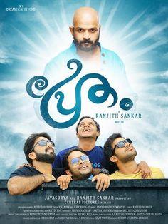 Pretham | [12-Aug-2016] | Language: Malayalam | Genres: #Horror | Lead Actors: Jayasurya, Govind Padmasoorya, Aju Varghese | Director(s): Ranjith Sankar | Producer(s): Ranjith Sankar, Jayasurya | Music: Anand Madhusoodanan | Cinematography: Jithu Damodar | #cinerelease #cineoceans #2016cinema #Pretham