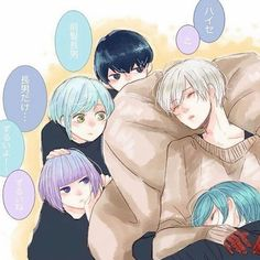Tokyo ghoul, it's too cute not to pin