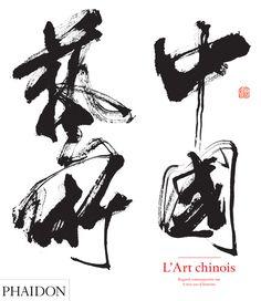 Lart du vingt et unime sicle chez phaidon librairie coop lart chinois art phaidon store solutioingenieria Choice Image