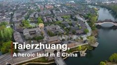 Amazing drone shots of Taierzhuang, which hit newspaper headlines across the world and was reputed as a heroic land in 1938. Let's check it out.