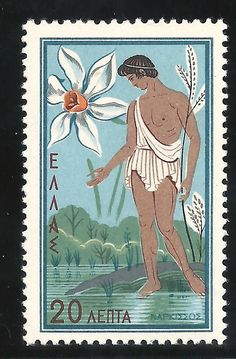 Greek Stamp of Narcissus and the Narcissus flower Ancient Greek Religion, Narcissus Flower, Daffodil Flower, Flower Stamp, Vintage Stamps, Fauna, Greek Mythology, Ancient Greece, Stamp Collecting