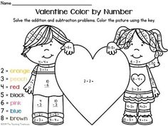 valentine day fun facts