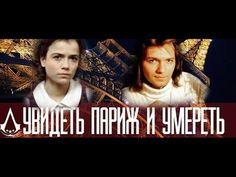 Мужественная и энергичная женщина Елена Орехова, пережившая сталинские репрессии и лагеря, проживает в коммунальной квартире и мечтает отправить сына, талант...
