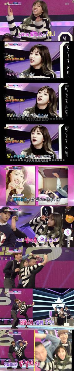 EXID's Hani showed off her foot selfie skills on the January 5th episode of 'Star King'.Fans know th