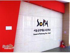 Sopa High School, Sopa School, Fandom Kpop, School Life, Kpop Groups, School Uniforms, Performing Arts, Asia, Korean