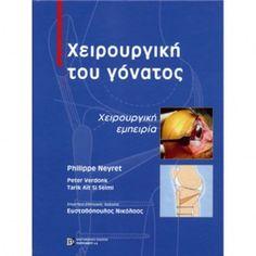 Χειρουργική του Γόνατος Philippe, Cover, Books, Libros, Book, Book Illustrations, Libri