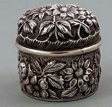 Jewelry Boxes At Kohl's Kajal Container Collection Also Known As Kohl A Black Eyeliner
