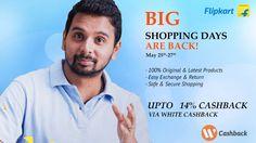 Save extra on flipkart big shopping days with cashback shopping offers