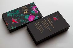 makeup brands names * makeup brands . makeup brands high end . makeup brands names . Art Business Cards, Makeup Artist Business Cards, Business Card Mock Up, Business Card Design, Visiting Card Design, Name Card Design, Bussiness Card, Name Cards, Grafik Design