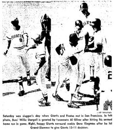 July 31, 1971: Giants 15, Pirates 11. I talked my mom into going to this one. It didn't take much talking. The Giants led the West by 8 1/2 games, the Pirates led the East by 9 1/2 games. The game turned into an offensive pie fight. The Pirates led 7-2 after 3 innings. The game was tied 8-8 after 6. Rookie Dave Kingman hit a grand slam in a 7-run 7th. Willie Stargell hit his 2nd of the game in the 8th. Four future Hall of Famers (even without Clemente) ... what's not to like?