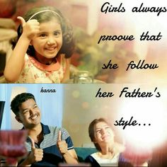 I follow my father style
