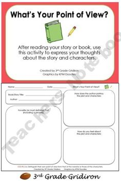 FREE Point of View Activity for Reading