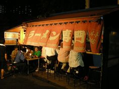 "Yatai (屋台) is a small, mobile food stall in Japan typically selling ramen or other hot food. The name literally means ""shop stand."" The stall is set up in the early evening on pedestrian walkways and removed late at night or in the early morning hours before commuters begin to fill the streets."