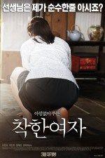 Download Film Korea Good Girl (2014) Subtitle Indonesia,Download