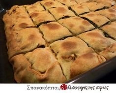 Σπανακόπιτα με τυρί και σπιτικό φύλλο #sintagespareas Sweets Recipes, Wine Recipes, Cooking Recipes, Desserts, Savory Muffins, Cheese Pies, Greek Cooking, Spanakopita, Greek Recipes