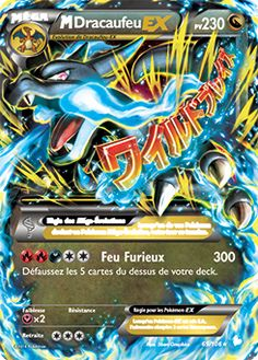 Berühmt Carte Pokemon Ex A Imprimer Taille Reelle … | Pinteres… XE72