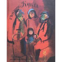 """""""КУКЛА"""" Г. Черкашин с рисунками Г. А. В. Траугот http://www.labirint.ru/books/414283/?p=21234  Эта книга о блокадном Ленинграде и о войне. Главная героиня - девочка, у которой есть любимая кукла, подаренная дедушкой-профессором. Девочка рассталась с куклой в блокаду, так как ей и маме пришлось эвакуироваться.  Эта книга о детях войны, живущих в детском доме, в котором мама девочки работает воспитателем. Многие ребята """"уже были круглыми сиротами, и этот детский дом... станет им родным домом""""…"""