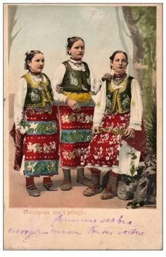 Народне ношње Срба