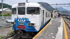 Fujisan Ltd. Express in Otsuki, Japan