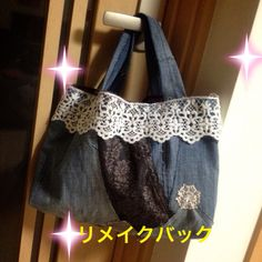 jeans  remake  bag