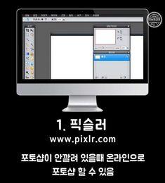 Ppt Design, Study Design, Branding Design, Book Cover Design, Book Design, Fashion Web Design, Men's Fashion, Photoshop Lessons, Learn Korea