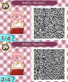Animal Crossing QR Codes - Standee
