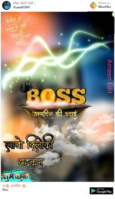 Birthday Banner Design, Birthday Photo Banner, Birthday Background, Happy Birthday Banners, Hd Background Download, Banner Background Images, Picsart Background, Shivaji Maharaj Wallpapers, Kali Statue