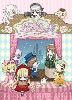 Tags: Anime, Rozen Maiden, Suigintou, Hinaichigo, Shinku, Suiseiseki, Barasuishou