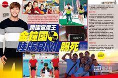《奔跑吧!兄弟》號稱陸版《Running Man》,製作單位取得版權,也找來7名主持人,但從製播初期就被網友一路看衰。(時周提供)