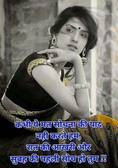 Z❤ Beautiful Girl Image, Beautiful Women, Trendy Sarees, Cute Beauty, Indian Beauty Saree, Beautiful Saree, Indian Fashion, Saree Fashion, India Beauty