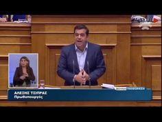 Τσίπρας σε Μητσοτάκη: Δεν απαντήσατε για τη Siemens και τον Κήρυκα Χανίων