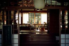 hresvelgr:    Japanese office