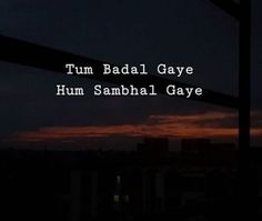 Ali Quotes, Poetry Quotes, Hindi Quotes, Quotations, Urdu Poetry, Attitude Quotes, Mood Quotes, Happy Quotes, Reality Quotes