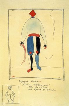 Sketch of a costume for the opera Victory over the Sun - : Canvas Art, Oil Painting Reproduction, Art Commission, Pop Art, Canvas Painting Kandinsky, Picasso, Kazimir Malevich, Constructivism, Oil Painting Reproductions, Art Graphique, Hand Painting Art, Russian Art, Design Art