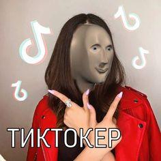 Cute Memes, Dankest Memes, Funny Memes, Head Memes, Stupid Memes, Happy Memes, Russian Memes, Response Memes, Profile Pictures Instagram