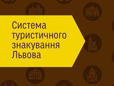 #ClippedOnIssuu from Lviv tourist signage system
