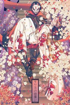 Pixiv Id 6176367 Image - Zerochan Anime Image Board Japonese Girl, Kitsune Mask, Anime Kimono, Ange Demon, Japon Illustration, Cartoon Art Styles, Anime Angel, Japan Art, Anime Scenery