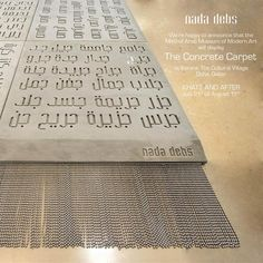 Don't miss Nada Debs' Concrete Carpet at Katara Cultural Village in Doha in cooperation with Mathaf, Arab Museum of Modern Art
