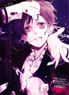 THIS FUCKING YANDERE KING SHARES A FUCKING VOICE ACTOR WITH MY DEAR AYATO-CHAN ;-;